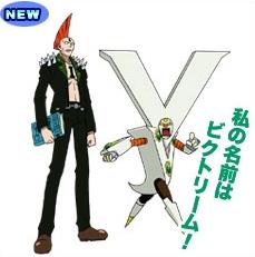Victoream & Mohawk Ace Yuujou no Zakeru 2