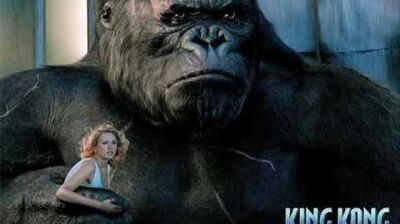 KING KONG Kong's Theme