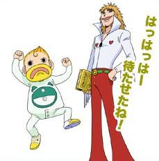 Kanchomé & Folgore Unare Yuujou no Zakeru 2