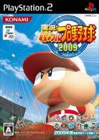 Jikkyou Powerful Pro Yakyuu 2009 portada