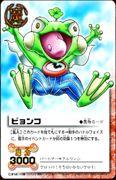 Byonko Card