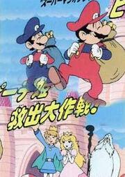 Super Mario Bros Anime