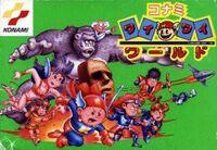 Konami Wai Wai World portada