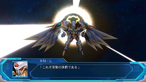 Super Robot Wars OG - captura XN-L