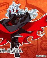 ORECA BATTLE Dracula