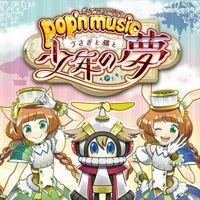 Pop'n music Usagi to Neko to Shounen no Yume - Nyami arte 2