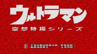 16 - Zetton - Ultraman - OST - SNES
