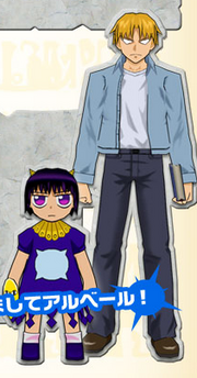 Laila & Albert Mamodo Fury