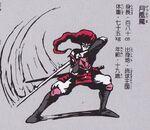 Getsu Fuuma Arte manual 3