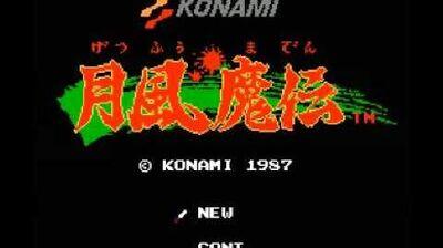 Getsufuu Maden (NES) Music - Overworld Theme