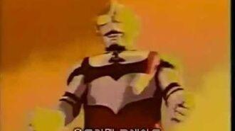 Ultraman G (Intro)