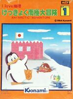Antarctic Adventure MSX Portada