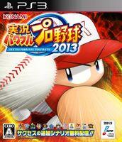 Jikkyou Powerful Pro Yakyuu 2013 portada