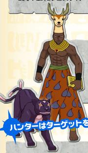 Baransha & Garza Mamodo Fury