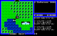 Sharp X1 - Ultima IV