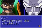 Bari & Gustav - KNGB Unare! Yuujou no Zakeru 2 - cap1