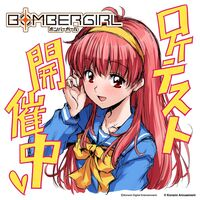 Bombergirl Twitter - Shiori Fujisaki 1
