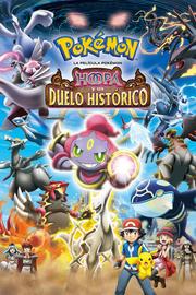 La película Pokémon Hoopa y un duelo histórico