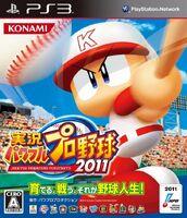 Jikkyou Powerful Pro Yakyuu 2011 portada