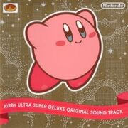 KirbySSU Soundtrack