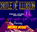 Castle of Illusion Starring Mickey Mouse (8-bit)/Galería