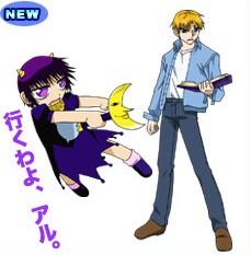 Laila & Albert Yuujou no Zakeru 2