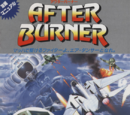 After Burner (juego)