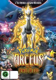 Pokémon - Arceus and the Jewel of Life