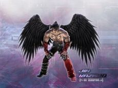 Deviljin1