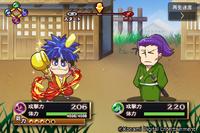Mahjong Fight Club SP - Goemon