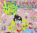 Jungle Wars (juego)