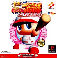 Jikkyou Powerful Pro Yakyuu '98 Kaimakuban portada