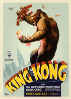 King Kong movie poster 3