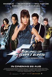 The King of Fighters film
