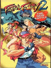 Fatal Fury 2 The New Battle2