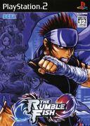 The Rumble Fish portada