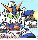 "Gundam ""Alex"""