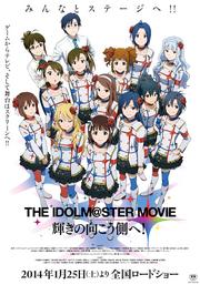 The Idolmaster Movie