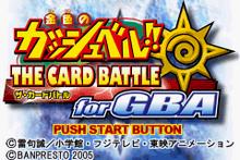Konjiki no Gashbell!! The Card Battle for GBA TITULO