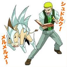 Ponygon & Sunbeam Yuujou no Zakeru 2