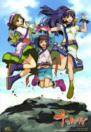 Nakoruru OVA