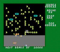 Millipede NES 2