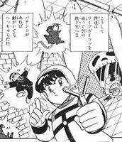 The Goonies manga Mikey