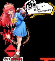 Bombergirl - Shiori Fujisaki main
