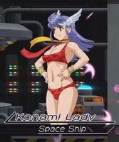 Otomedius Konami Girl