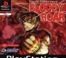 Bloody Roar (juego)