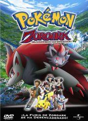Pokémon - Zoroark Master of Illusions