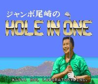 Jumbo Ozaki no Hole In One titulo