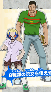 Eshros & Shin Mamodo Fury