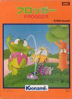 Frogger MSX